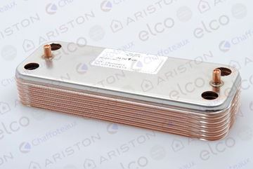 Picture of 571646  SECONDARY HEAT EXCHANGER
